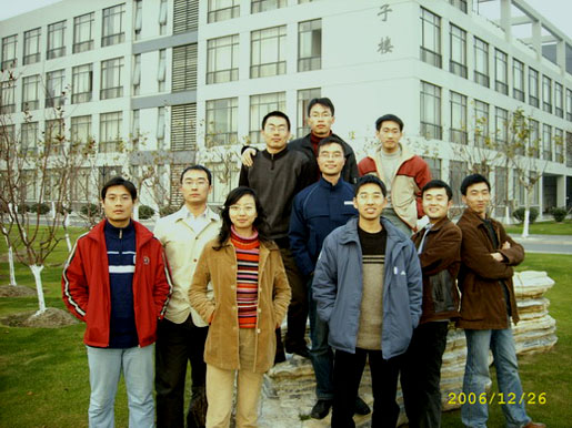 RFIC group members in Fudan Zhangjiang Campus