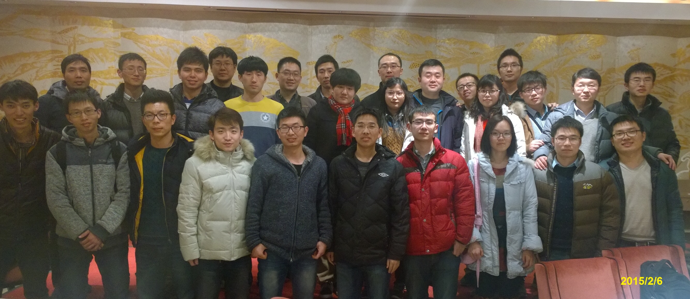 RFIC group members in Shanghai Fortune Hotel