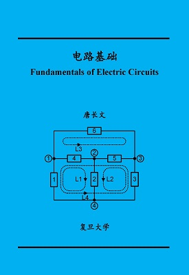 Fundametals of Electric Circuits