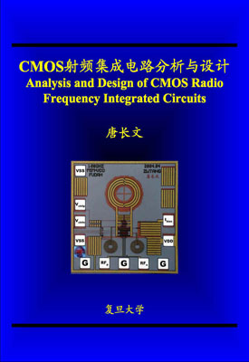 Analysis and Design of CMOS Radio Frequency Integrated Circuits